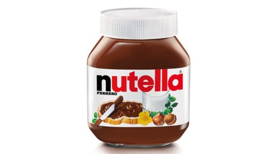 Nutella | Euro Palace Casino Blog